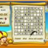 Perfect Sudoku