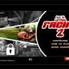 Lethal Racing 2