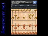 Chinese Chess Android