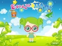 Pang Girl