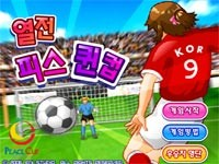 Queen Peace Cup Korea