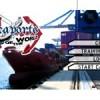 Seaport 6: Parcheggia La Nave