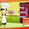 Cucina Con Sara Torta-Gelato Biscotto
